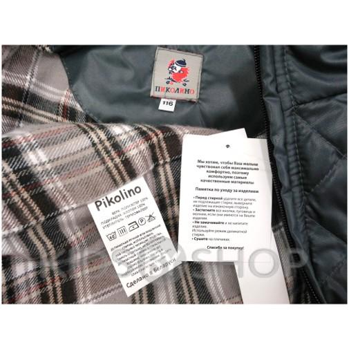 """PIKOLINO, куртка весна-осень """"Ромб"""" серый 92-116"""