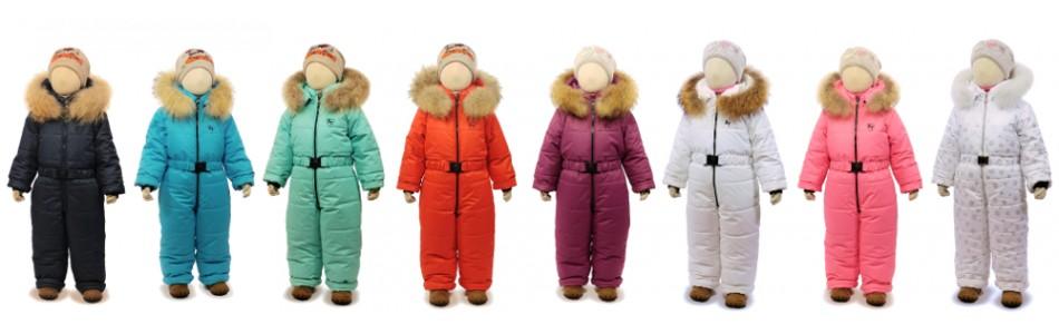 1abb0ab25422 Зимняя верхняя детская одежда оптом от производителя|Заказ и продажа ...